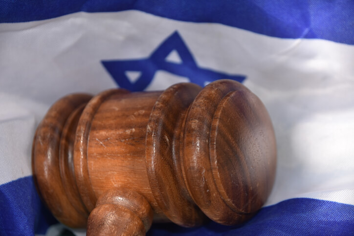 Israel Supreme Court Confirms LGBTQ, Single Parents' Right to Surrogacy